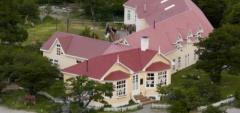 Hosteria El Pilar - Exterior